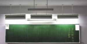 北京投入1近接开关.1亿元改造照明防控中小学生近视近接开关
