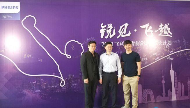 中国照明行业发展趋势:设计师跨界合作智能互联江油